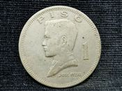Philippines, One Piso 1972, F, AT142